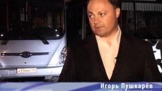 Игорь Пушкарёв проверил как идет обновление автобусов