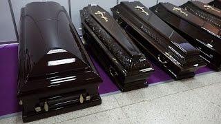 Стандарт, ООО (г. Искитим) - производство гробов