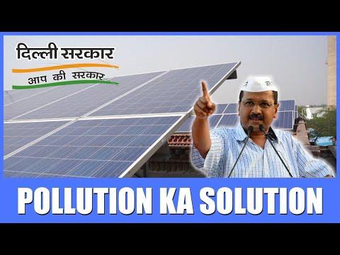 Delhi's Solar Panel Re-volting Against Power Crisis