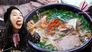 The BEST Pork Soup in Korea, Busan Style!