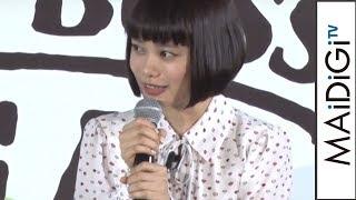 杉咲花、CMで松たか子とダンス披露も「本当にセンスがないので…」と恐縮