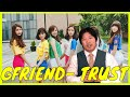 GFRIEND (여자친구) - TRUST Reaction