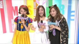 Closing, 클로징, Music Core 20121027