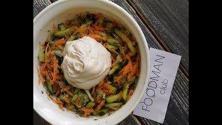 Салат с сельдереем и огурцом: рецепт от Foodman.club