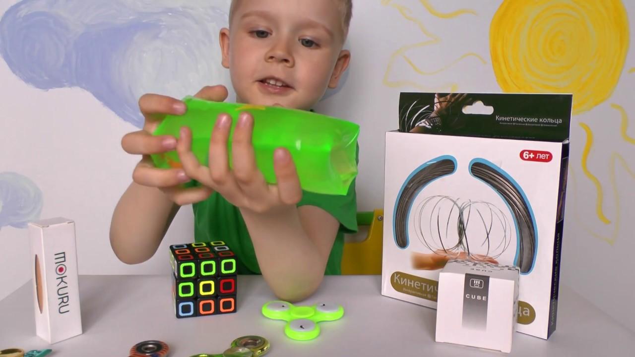 Игрушки антистресс - распаковка и обзор Видео для детей