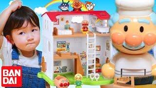 アンパンマン タウン ようこそ たのしい パンこうじょうハウス おもちゃ  ままごと ごっこ遊び 新商品 | Hane&Mari'sWorld