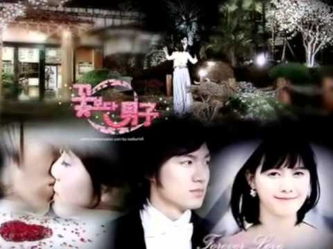goo Hye sön Lee Min Ho dating
