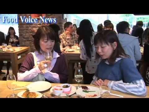 東京・六本木にワイン居酒屋「シャトー メルシャン 東京 ゲストバー誕生」