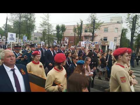 Парад, бессмертный полк Наро-Фоминск 9 мая 2019. 4К