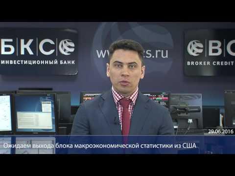 Лучше рынка торгуются акции Сбербанка