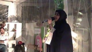 Hana Al-Qadasi's Performance @ Blank Space #5