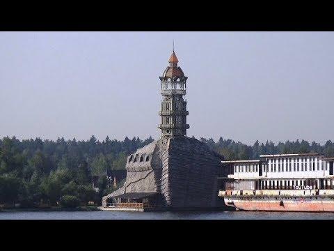 Einfahrt in Moskau mit dem Schiff Канал имени Москвы Moskwy Канал Москва Волга Moskwa Wolga Kanal