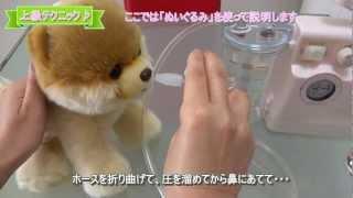 鼻水吸引器 スマイルキュート