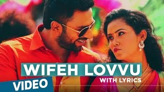 Wifeh Lovvu Song Promo Lyric Video  Koditta Idangalai Nirappuga  Shanthanu   Sathya