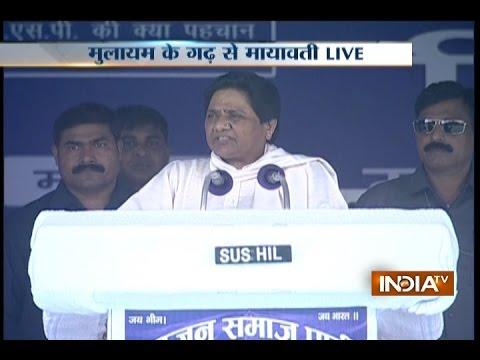 BSP supremo Mayawati addresses a rally in Azamgarh