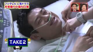 仲村亨:「哪有可能!!我是非常『冷靜』的人吧!佐藤? 」