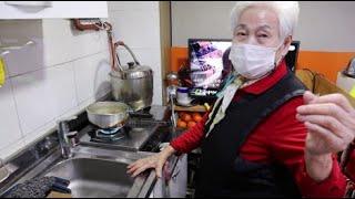 유산슬 놀면뭐하니 촬영한 라면집 / 84세 할머니가 끓…