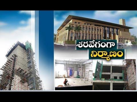 City court Complex Works on Full swing in Amaravati
