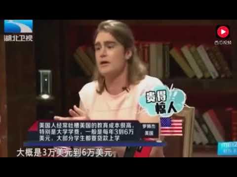老外在中国待久之后表示:再回国读大学是不可能了 必须在中国