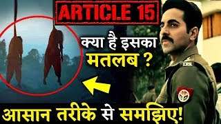Before Watching Ayushmann Khurrana's Film Article 15 Here Are Some Important Things You Must Know !
