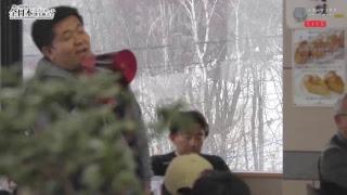 第37回JSBA全日本スノーボード選手権大会 GS / SXレジストレーション・ライダースミーティング