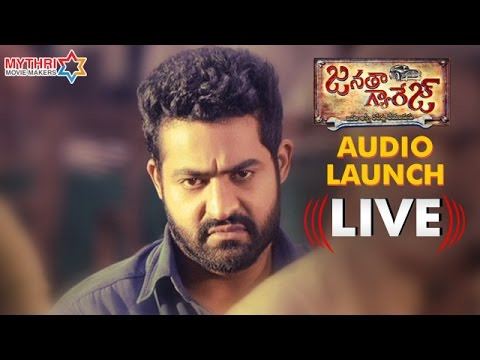 Janatha Garage Audio Launch Full Event |...