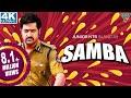 SAMBA  New Released Full Hindi Dubbed Movie | New Movies 2018 | South Movie 2018