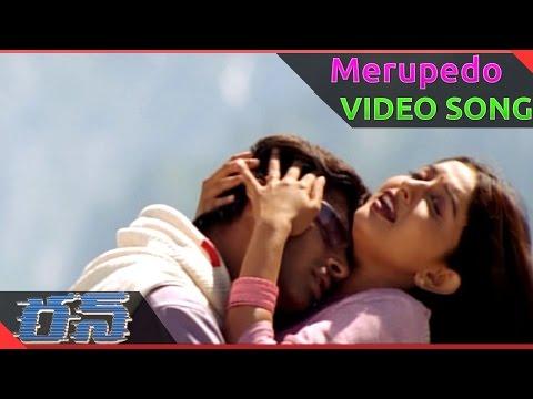 Run Telugu Movie || Merupedo Video Song || Madhavan, Meera Jasmine || ShalimarCinema