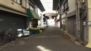 西難波商店街・難波市場 兵庫県尼崎市