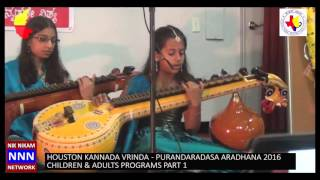 HOUSTON KANNADA VRINDA  MUSICAL PROGRAM A   FEB 2016   NNN