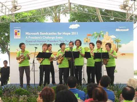 RSVP Ukelele Group performs at Microsoft President's Challenge 2011