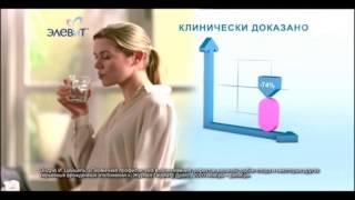 видео Чтобы малыш родился здоровым.
