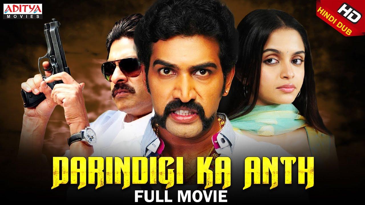 darindigi ka anth full hindi dubbed movie taraka ratna