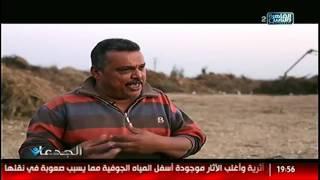 الجدعان |  تدوير مخلفات مزراع طريق الاسكندرية الصحراوى