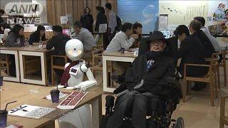 れいわ舩後議員が分身ロボット視察 国会導入に期待(19/10/21)