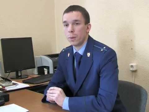 Прокуратура о постановлении правительства РФ №354.
