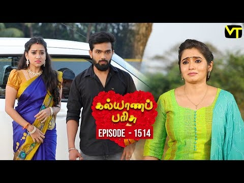 KalyanaParisu 2 - Tamil Serial   கல்யாணபரிசு   Episode 1514   26 February 2019   Sun TV Serial