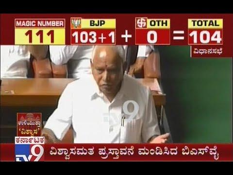 Karnataka Floor Test Live: BSY Addresses Assembly Before Trust Vote