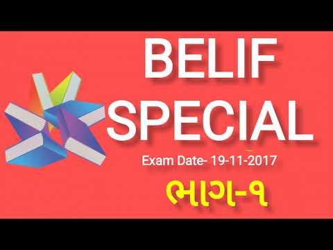 Belif | GUJARAT GK AND CURRENT AFFAIRS | belif study material |  #1