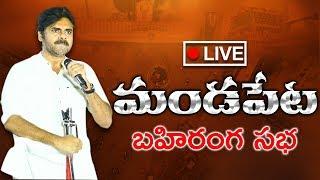 LIVE || Mandapeta Public Meeting | JanaSena PorataYatra.mp3