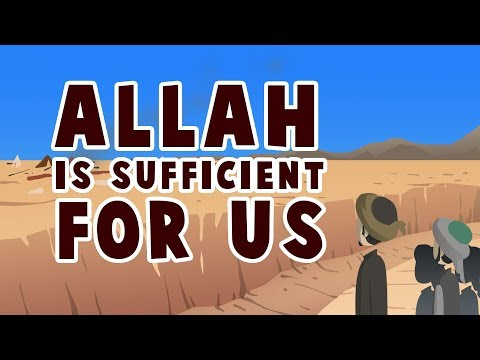 Allah is sufficient for us (Motivational Animated Video)
