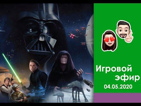 Играем в Звездные Войны: Восстание