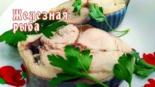 Тунец или железная рыба. Как правильно отварить тунца? Рецепт от ARGoStav Kitchen