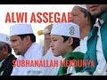 MERDUNYA suara Alwi Assegaf   Subhanallah