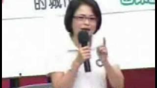 20101014王齡嬌道歉~怪路不平怪警察.wmv thumbnail