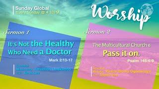 July 12th 2020 | Landmarker Live Worship | Landmarker Ministry