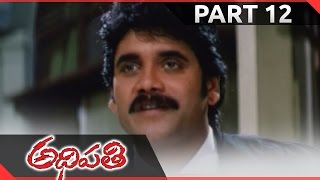 Adhipathi Telugu Movie Part 12/13 || Mohan Babu, Nagarjuna, Preeti Jhangiani, Soundarya