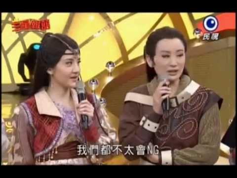 三星報喜-【 陳亞蘭歌仔戲】 - YouTube