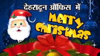Aroub Shah End Plate Merry Christmas