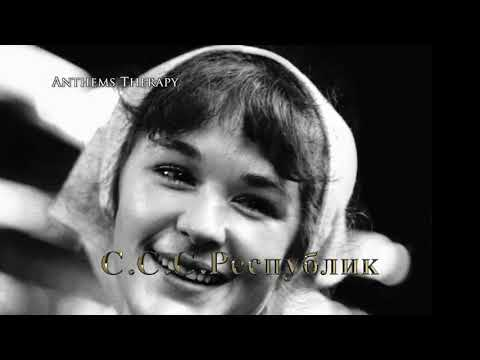 "Russian Russian Patriotic Song - ""Katyusha"" (RARE)"